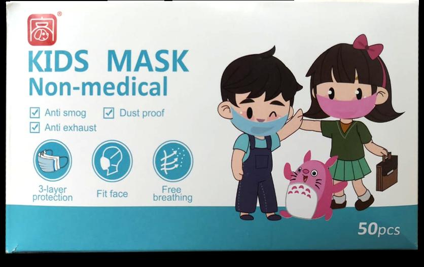 Caja de mascarilla quirúrgica de niños